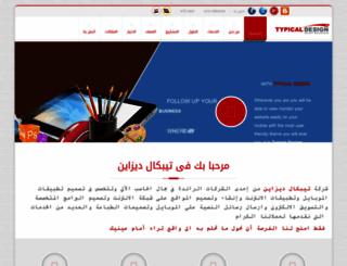 td.com.eg screenshot