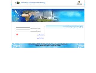 tdb.tanta.edu.eg screenshot