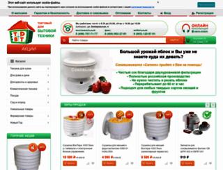tdbt.ru screenshot