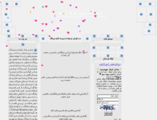 tdchat.lxb.ir screenshot