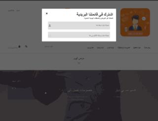 tdeals.com screenshot