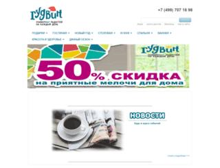 tdgoodwin.ru screenshot