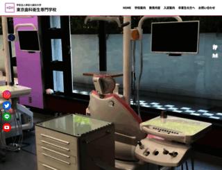 tdh.ac.jp screenshot