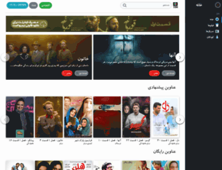 tdhfilm.com screenshot