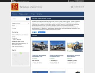 tdkt.tiu.ru screenshot