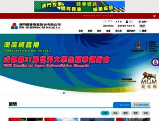 tdm.com.mo screenshot