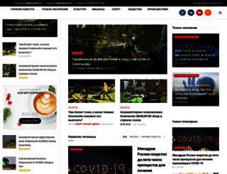 tdnu.ru screenshot