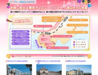 tdr-usj-hotelguide.com screenshot