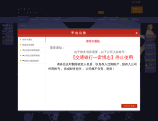 tdrjy.cn screenshot