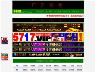 tdsjys.com screenshot
