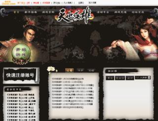 tdyx.7wan.com screenshot