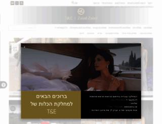 te-fashion.co.il screenshot