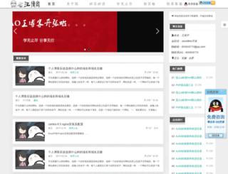 te14.com screenshot