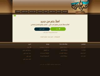 te3p.com screenshot