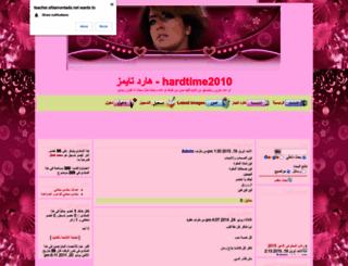 teacher.ahlamontada.net screenshot