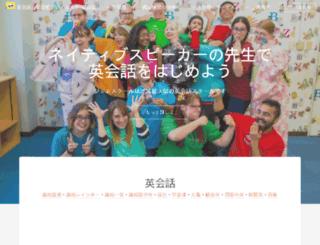 teacher.gemschool.com screenshot