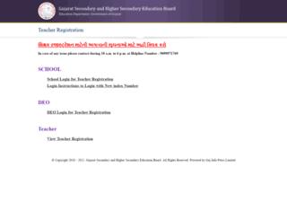 teacherreg.gseb.org screenshot