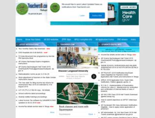 teachers9.com screenshot