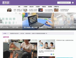 teachersblog.edu.tw screenshot