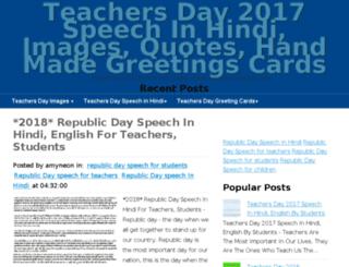 teachersday2016speech.in screenshot