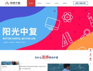 teachme.cn screenshot