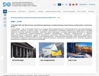 teachplan.madi.ru screenshot