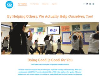 teachunicef.org screenshot