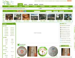 teaen.com screenshot