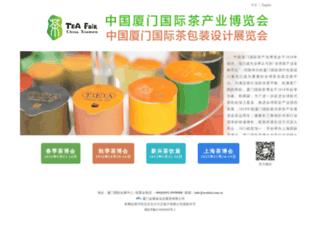 teafair.com.cn screenshot