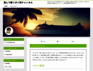 team-doragon.com screenshot