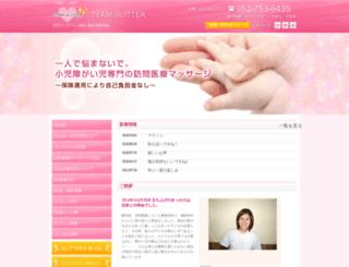 team-glitter.com screenshot
