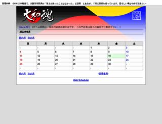 team-kansai.jp screenshot