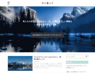 team-syachihoko.jp screenshot