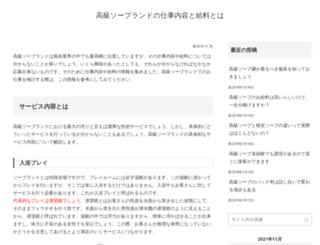 team1200.com screenshot