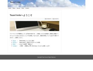 team1mile.com screenshot