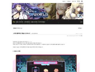 teamdtr.blog.me screenshot
