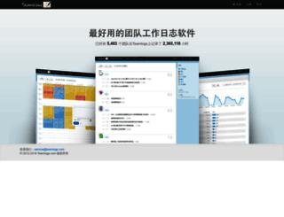 teamlogs.com screenshot