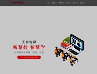 teamsking.com screenshot