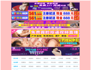 teamwiki.cn screenshot