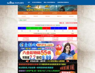 teapartyroundtable.com screenshot