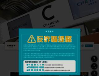 teaplus.com.tw screenshot