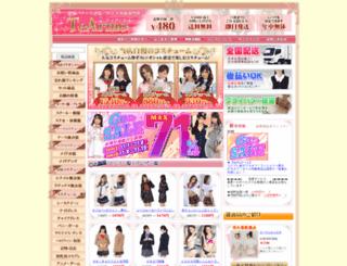 tearmo.com screenshot