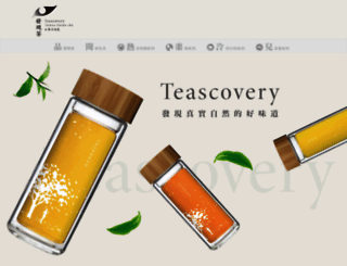 teascovery.com screenshot
