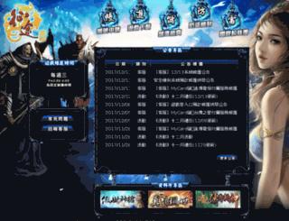 teaser-kok3.lager.com.tw screenshot