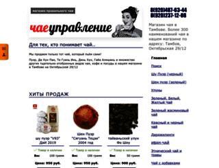 teatam.ru screenshot