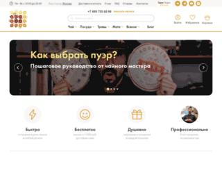 teaworkshop.ru screenshot