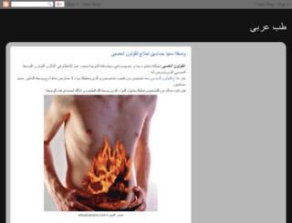 tebaraby.blogspot.com.eg screenshot