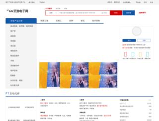 tebelmnar.com screenshot