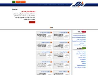 teblog.tebyan.net screenshot