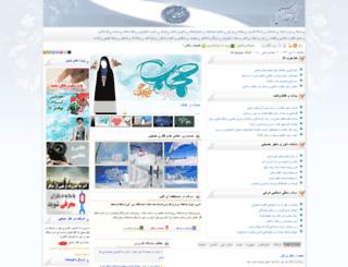 tebyan-zn.ir screenshot